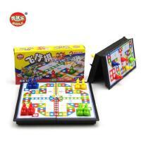奇棋乐儿童益智玩具棋类 折叠磁性小号飞行棋