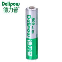德力普 可充电电池7号 1节800毫安