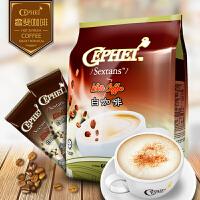 奢斐 六分仪白咖啡原味三合一速溶咖啡粉 马来西亚进口600g