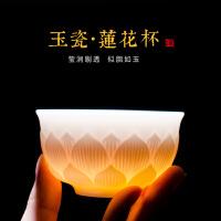 手工陶瓷个人单杯主人专用杯子德化白瓷功夫茶具品茗杯普洱小茶杯