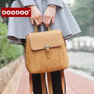 DOODOO 迷你双肩包女包2016新款韩版简约百搭韩国小背包休闲小包包 D6162 【支持礼品卡】