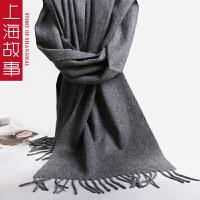 上海故事 素色纯色羊毛羊绒春秋长款围巾披肩