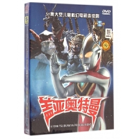 DVD盖亚奥特曼(第9-12集)