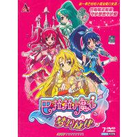 巴拉拉小魔仙之梦幻旋律DVD1*7