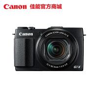 【佳能官方商城】Canon/佳能 PowerShot G1X Mark II 时尚数码相机  F2.0大光圈 24mm广角镜头 5倍光学变焦 WiFi