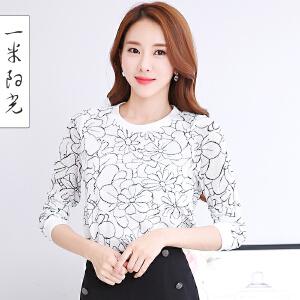 一米阳光 2017春装新款韩版简约印花套头卫衣宽松套头上衣