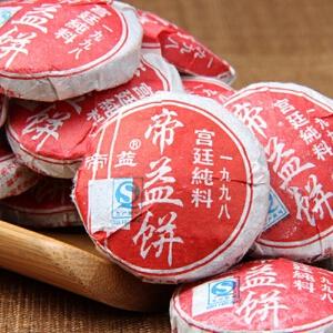 1998年 益普香(帝益饼)熟茶 500克/饼 10饼/5000克