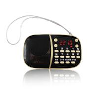 现代 H301收音机MP3老人迷你小音响插卡音箱便携式音乐播放器