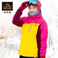 【盛夏狂欢】法国PELLIOT/伯希和 冲锋衣女户外三合一两件套冲锋衣 登山服风衣外套