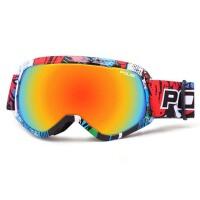 儿童滑雪镜 防雾双层护目镜球面大视野滑雪眼镜男女童