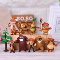 熊出没熊大熊二光头强儿童玩具模型公仔熊大公仔套装玩偶生日礼物