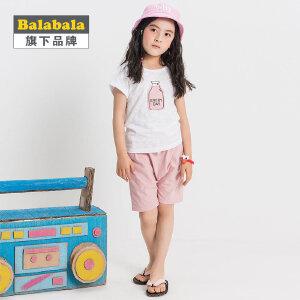 【6.26巴拉巴拉超级品牌日】巴拉巴拉旗下 巴帝巴帝女童夏季套装2017儿童休闲可爱风短裤套装