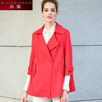 小虫 秋季修身显瘦纯色七分袖中长款风衣外套女