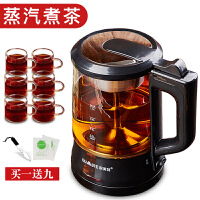 欧美特OMT-PC10A煮茶器黑茶普洱玻璃电热水壶蒸茶壶 全自动保温蒸汽电煮茶壶 带6个小茶杯