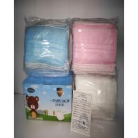 3M儿童口罩 (5个装)8110S N95 儿童口罩|小孩|防尘口罩|防病毒|H7N9||粉尘
