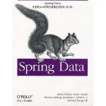 Spring Data:企业级Java的现代数据访问技术(影印版)