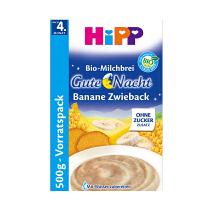 德国HiPP喜宝香蕉面包牛奶晚安米粉米糊(4个月以上宝宝 500g)