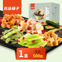 良品铺子鲜蔬大礼包 香辣蔬菜卤味素食特产 零食小吃大礼包 组合