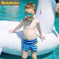 巴拉巴拉balabala男童时尚潮款泳衣套装2017夏装新品泳裤泳帽