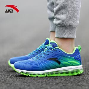 安踏跑步鞋男鞋春季透气全掌气垫鞋缓震轻便跑鞋耐磨运动鞋休闲鞋