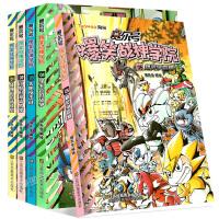 正版 赛尔号爆笑战神学院全套5册  7-8-9-10-12岁校园爆笑搞笑漫画书一