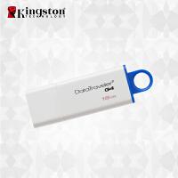 【当当自营】 KinGston 金士顿 DTIG4/16G 优盘 USB3.0 高速U盘