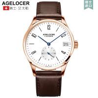 Agelocer艾戈勒全自动手表男简约皮带机械表真皮防水男表时尚潮流手表