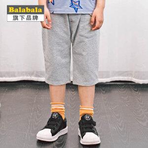 【6.26巴拉巴拉超级品牌日】巴拉巴拉旗下 巴帝巴帝男童休闲韩版针织中裤2017夏儿童运动短裤