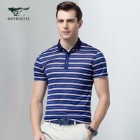 七匹狼短袖T恤 夏季新品 中青年男时尚商务桑蚕丝混纺翻领条纹T恤