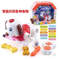 儿童电动玩具小狗 益智能音乐机器笨笨狗 电子宠物会唱歌跳舞