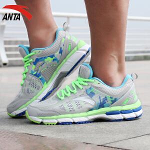 安踏男鞋跑鞋春季透气防滑减震运动鞋休闲鞋男跑步鞋11625500