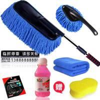 洗车刷 汽车毛刷掸子刷子 擦车工具洗车拖把长柄伸缩除尘掸套装用品