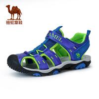 骆驼童鞋2017夏季新品儿童青少年户外沙滩鞋男童女童包头运动凉鞋