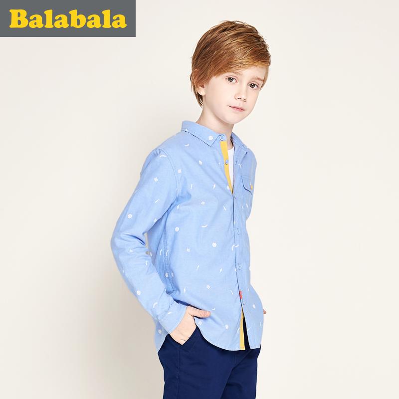 巴拉巴拉童装男童长袖衬衫中大童上衣2017春装新款小孩儿童 衬衣男