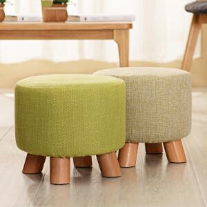 御目 凳子 实木换鞋凳矮凳时尚创意穿鞋凳布艺沙发凳板凳圆凳小凳子坐墩创意家具