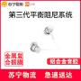 小米(MI)活塞耳机 清新版 小米耳机入耳式线控手机耳机音乐耳机