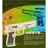 Robotime/若态3d立体拼图 木质仿真枪模型 拼装伯莱塔手枪玩具