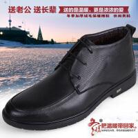 2016欧洲先生新品棉鞋男保暖男士休闲鞋男鞋英伦高帮皮鞋男