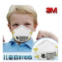 3M儿童口罩 8110S(单个装) N95颗粒物防护口罩 防尘防pm2.5 小号儿童口罩