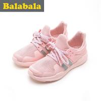 巴拉巴拉男童跑鞋中大童女童鞋子女2017夏装新款儿童运动鞋男童鞋