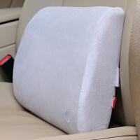 阿童木汽车靠垫腰垫 记忆棉护腰腰枕 车靠背垫 汽车座椅腰靠垫