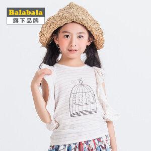 【6.26巴拉巴拉超级品牌日】巴拉巴拉旗下 巴帝巴帝淑女风条纹短袖T恤2017夏装女童韩版上衣新