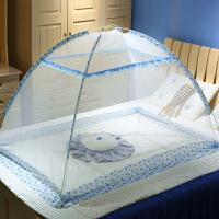 御目 婴儿蚊帐 便携式可折叠蒙古包盖式蚊帐罩儿童蚊帐带支架防蚊宝宝蒙古包小孩睡盖帐家居床上用品