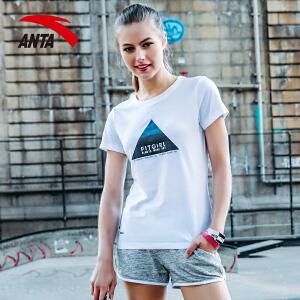 安踏女装短袖 2017夏季新款舒适透气百搭运动健身圆领T恤16727178