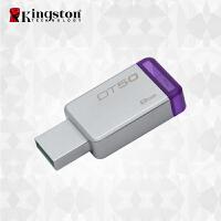 【当当自营】 KinGston 金士顿 DT50/8G 优盘 USB3.1 全金属U盘