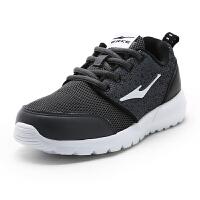 【618大促】鸿星尔克(ERKE)男童鞋儿童运动鞋中大童透气轻便网面儿童休闲鞋跑鞋