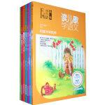 萤火虫快乐语文(第1辑)来自台湾的儿童母语学习大全