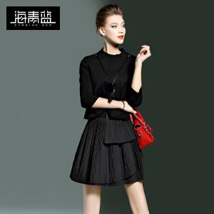 海青蓝新款纯色七分袖上衣裙子两件套百褶半身裙套装6803