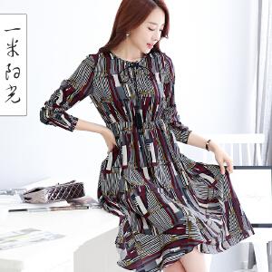 一米阳光2016秋款韩版长袖连衣裙中长款修身收腰显瘦印花女裙子