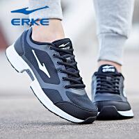 鸿星尔克女鞋运动鞋女2017新款减震耐磨休闲跑步鞋女复古学生